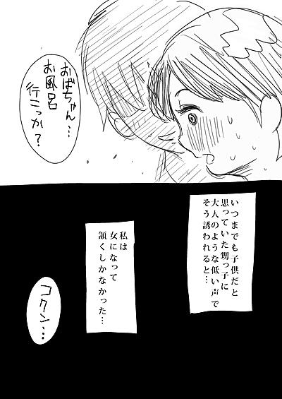 Haitoku Senseis Works - part 2