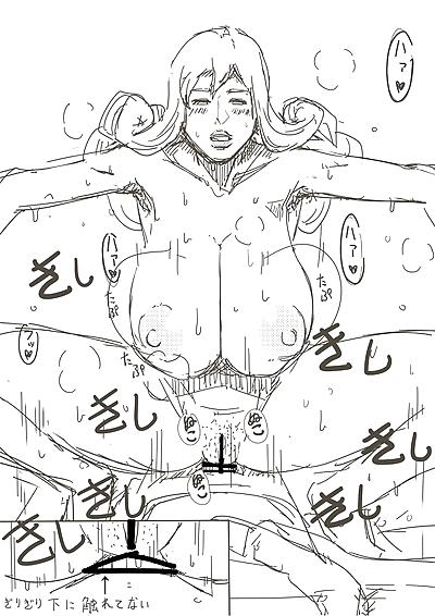 Miho Rei - part 20