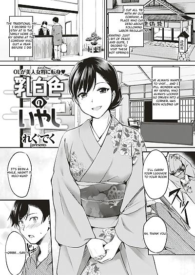 Nyuuhakushoku no Iyashi -..