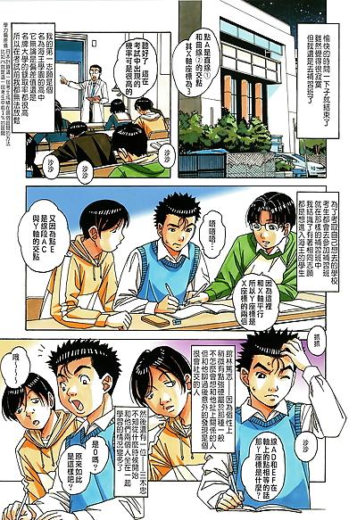 C96 Otonano Gu-wa Yamada..