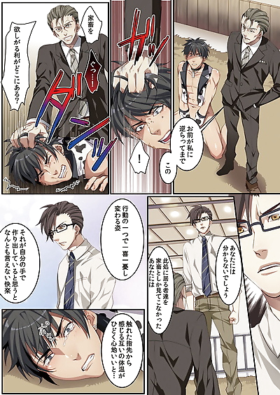kairi おすちち ☆ 801..