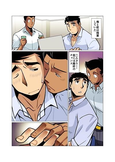 Gamushara! Nakata Shunpei..