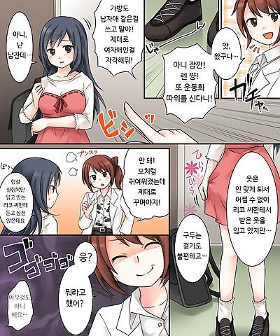 Amuai Okashi Seisakusho..