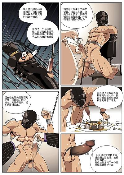 roaringmoon Kankei -..