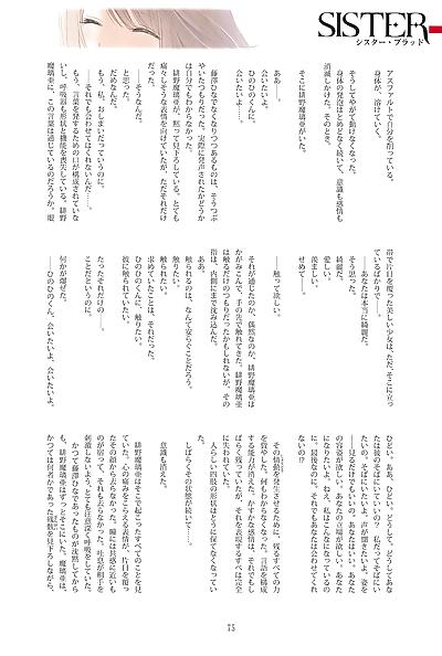 توني مجلة 05 - جزء 4