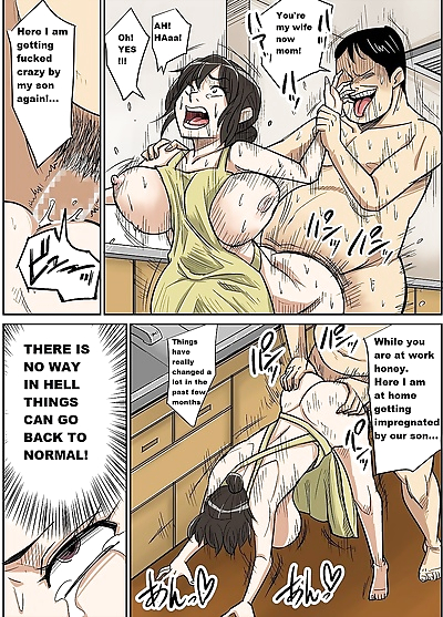 shinji pour mama - PARTIE 2