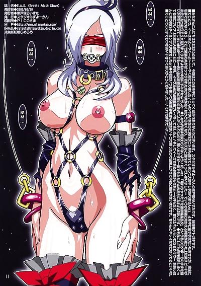 E A S Erotic Adult Slave!..