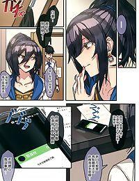 Sakuya - part 2