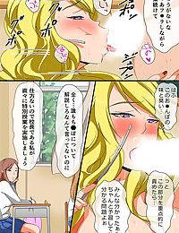 Kouchou Sensei no Rakuen Gakkou