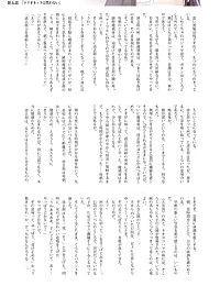 توني مجلة 05 - جزء 2