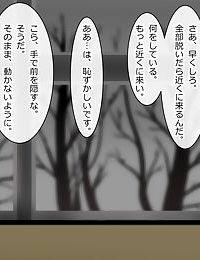 artist - ひさのん - part 44