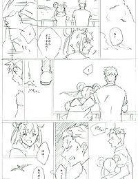 Artist - 飯風呂寝る - part 6