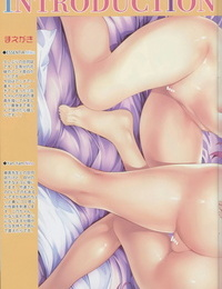 COMIC1☆15 ESSENTIA- Yan-Yam Fujima Takuya- Yan-Yam Nakano-ke no Gobun no Ni - 나카노 가의 5분의 2 Gotoubun no..