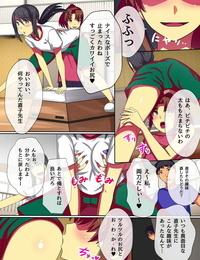 NCP Teishi no Ousama ~ Muteikou na Joshi wo Omoi no mama ni