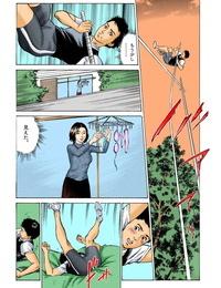 八月薫 【フルカラー版】本当にあったHな体験教えます 011